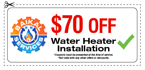 Baikal Services Coupons / Water Heater Installation Coupon